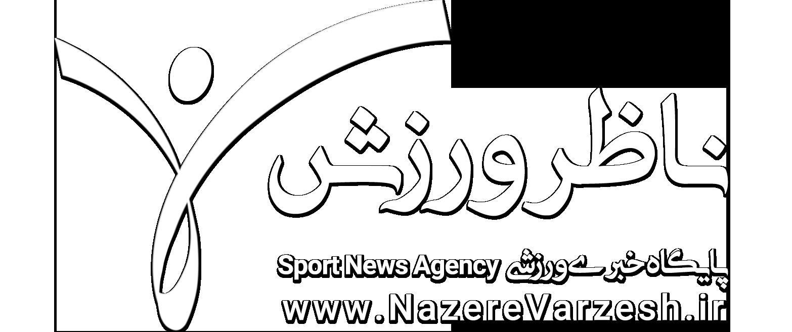 رییس فدراسیون: بیش از ۲۵ هزار ورزشکار بازیهای محلی سازماندهی شدند - پایگاه خبری ناظر ورزش